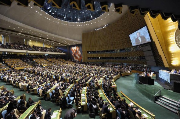 UN Member States appraise Global Action Plan to combat human trafficking. Photo: United Nations